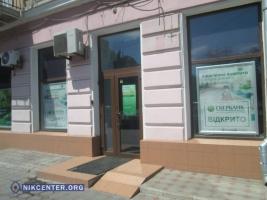 В Одессе полиция оцепила