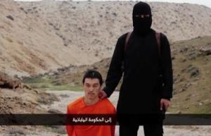 Боевики-исламисты обезглавили японского журналиста