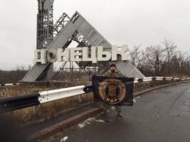 Против Украины на Донбассе выступила частная военная компания из России