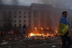 Правоохранители причастны к массовым беспорядкам 2 мая в Одессе – отчет Совета Европы