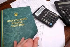 Херсонские плательщики единого налога пополнили бюджет на 74 млн. грн.