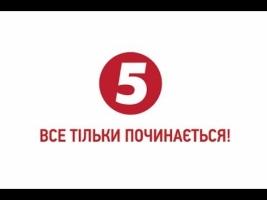 Сотрудников 5 канала эвакуировали из-за сообщения о минировании