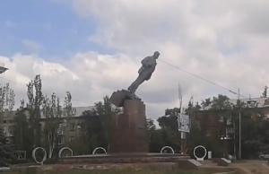 В Северодонецке упал Ленин