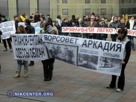 Одесситы протестовали против принятия Генплана города