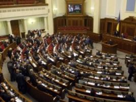 Рада проголосовала за закон о государственном оборонном заказе