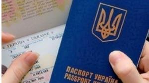 В Украине заведут реестр трудовых мигрантов