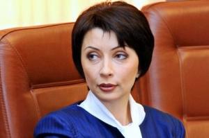 ГПУ объявила о подозрении экс-министра юстиции Украины Лукаш