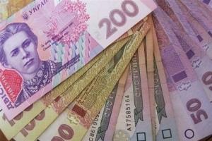 Депутаты приняли бюджет Одесской области на 2017 год