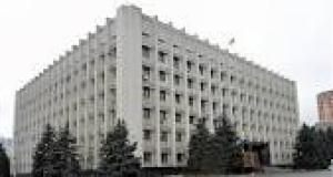 Одесскую облгосадминистрацию оцепила милиция - ищут взрывчатку