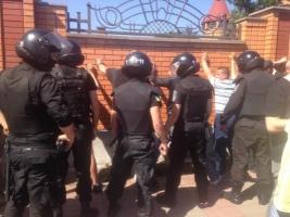 В Киеве проходит гей-парад. Появились первые пострадавшие
