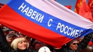 Россия на несколько лет перенесла финансирование программы развития Крыма