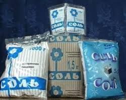 В Николаеве началась «солевая паника» - люди массово скупают соль