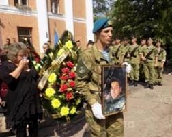 В Николаеве попрощались с солдатом, погибшим во время исполнения боевого гражданского долга в зоне АТО