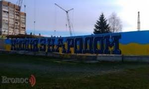 Бойцы спецподразделений не хотят штурмовать Майдан