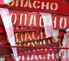 Херсон - в тройке самых опасных городов Украины. Впереди - Луганск и Донецк