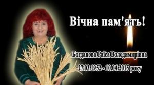На Николаевщине убийц депутата приговорили к 15 и 13 годам тюрьмы