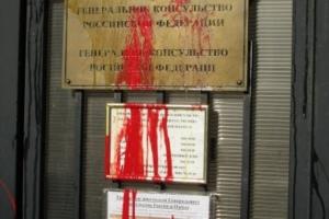 Одесские активисты штурмовали консульство России и сожгли чучело Путина
