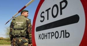 Иностранцы могут оформить пропуск в Крым в Херсонском Меджлисе