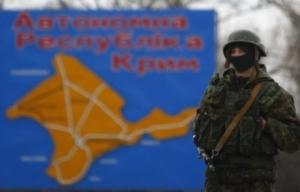 В прокуратуре назвали ущерб от аннексии Крыма
