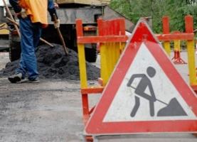 Приближенные мэра Одессы отремонтируют участок улицы за 21 млн. грн.