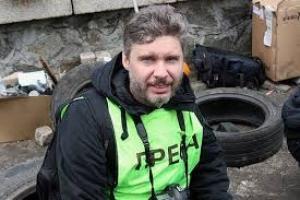 Генетическая экспертиза РФ подтвердила гибель российского журналиста Андрея Стенина в Украине