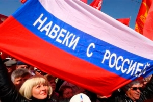 В Крыму могут ликвидировать 99% религиозных организаций