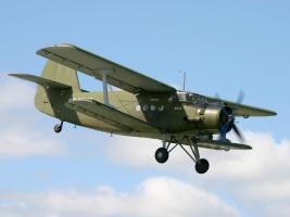 В Херсоне «испарился» самолет, принадлежащий госпредприятию