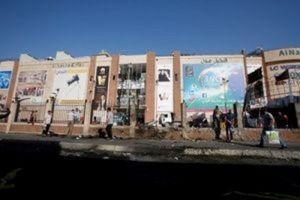 В результате двух терактов в Багдаде погибли 12 человек, еще 40 получили ранения