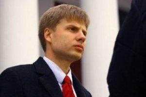 Алексей Гончаренко претендует на пост главы Одесского облсовета