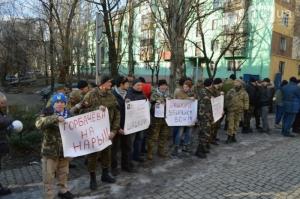 В Запорожье активисты забросали здание областной прокуратуры яйцами