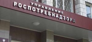 Россия начала масштабную проверку украинских товаров