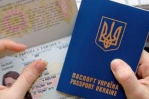 В Одесской области желающих получить загранпаспорт стало больше на треть