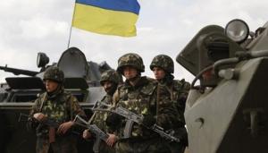 Боевики продолжают обстрел на востоке Украины. Карта АТО за 31 октября
