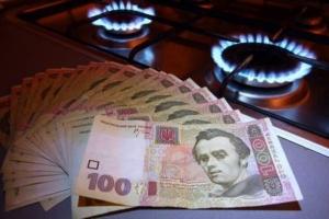 С апреля 2016 г. газ в Украине может снова подорожать