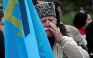 Верховный суд РФ окончательно запретил Меджлис