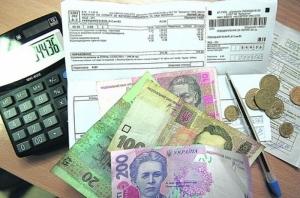 В Николаевской области разослано 500 тыс. заявлений на субсидии