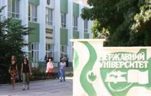 Херсонский государственный университет возглавил новый ректор