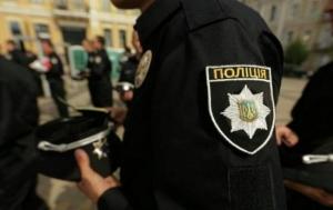 У херсонских полицейских - новый начальник