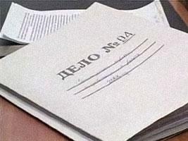 Открыто уголовное производство по факту драки «свободовцев» и работников магазина «Охота»