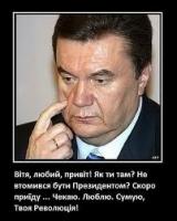 Вожди оппозиции выдвинули Виктору Януковичу ультиматум