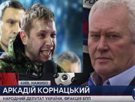 Николаевский нардеп Корнацкий пугал журналистов Парасюком (ВИДЕО)