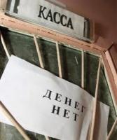 Первый миллиард? Задолженность  по зарплате составила в Украине рекордную сумму
