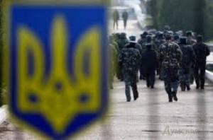 Стали известны имена офицеров-дезертиров из Крыма