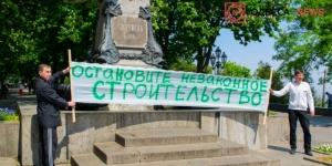 Одесситы митинговали у мэрии против незаконной застройки города