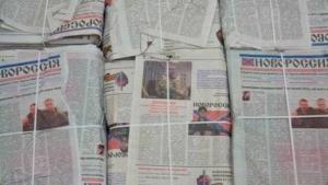 СБУ задержала издателя газеты «Нoвopoccия»