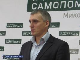 Новый мэр Александр Сенкевич намерен провести в Николаеве аудит коммунального имущества