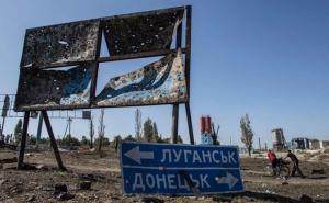 В Минске ожидается подписание документа о разведении сторон на Донбассе
