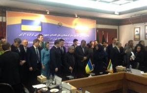 Украина и Иран подписали меморандум о развитии экономического сотрудничества