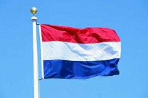 В Нидерландах собираются провести референдум против ассоциации с Украиной