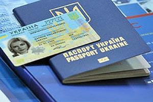 Биометрические паспорта украинцам обещают выдавать уже с января